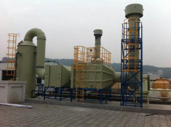 活性炭+洗涤塔_有机废气处理系统